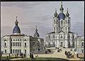 Vue du Smolnoy monastère, album russe de Lisinka Poirel.jpg