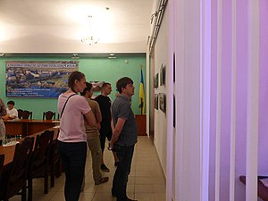 WLE&WLM 2016 winning photos exhibition in Medzhybizh Fortress 3.jpg