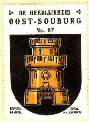 Oost-Souburg - Image: Wapen Oost Souburg