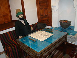 Waqf - Waqf Writing Room in Mevlana Museum