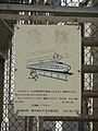 Warning display by Tokaido Shinkansen 06.jpg