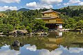 Water reflection of Kinkaku-ji Temple with blue sky and white clouds, Kyoto, Japan.jpg