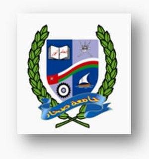 Sohar University - Image: Weblogo