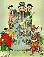 Chinese literature - Wikipedia