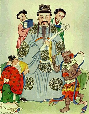 Chinese literature - Wen Chang, a Chinese deity of literature.