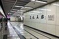 Westbound platform of Jiaohuachang Station (20191202165052).jpg