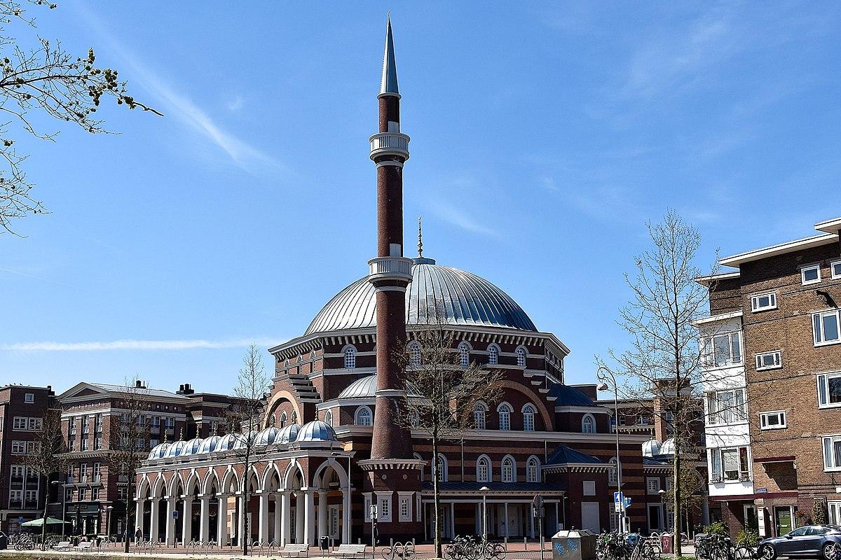 Westermoskee wikipedia for Turkse restaurant amsterdam west