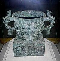 A Western Zhou bronze gui vessel, c. 1000 BC