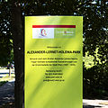 Wien 17 Alexander-Lernet-Holenia-Park e.jpg
