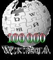 Wiki-hu-100000.png