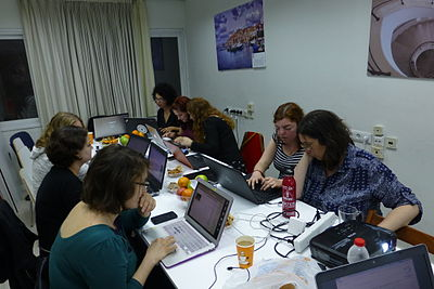 Wiki Women Editors Project - Women in technology 2.4 (18).JPG