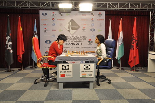 Women's World Chess Championship, Tirana 2011 Women's World Chess Championship Tirana 2011.jpg
