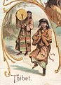 Women of Tibet (Thibet) in 1893 art detail from Arbuckle Bros. (3093829186) (cropped).jpg
