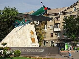 Lavochkin La-11 - An La-11 mounted on a memorial in Zaporizhia, Ukraine.