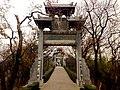 Wuchang Simenkou Shangquan, Wuchang, Wuhan, Hubei, China, 430000 - panoramio (23).jpg