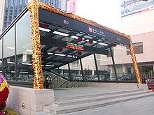 武林广场站