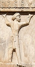 Xerxes I tomb Cappadocian soldier circa 470 BCE cleaned up.jpg