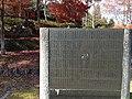 Yabakeimachi Oaza Oshima, Nakatsu, Oita Prefecture 871-0431, Japan - panoramio (8).jpg