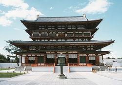 http://upload.wikimedia.org/wikipedia/commons/thumb/0/01/Yakushiji.jpg/250px-Yakushiji.jpg