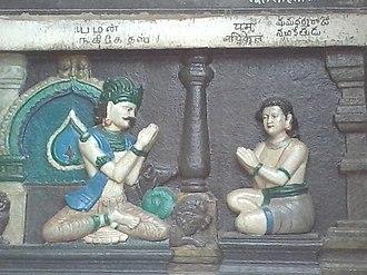 Katha Upanishad - Yama teaches Atma vidya to Nachiketa