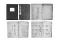 Yamaguchi Soken - An Album of People of Yamato.pdf