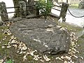 Yamanashi-oka shrine Koriishi.jpg