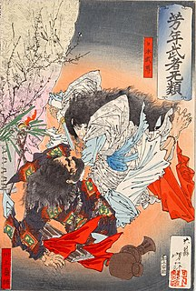Kumaso Austronesian people of ancient Japan
