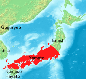 Yamato period - Yamato, in the 7th century