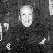 Yao Zhicheng