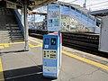Yatomi Station IC card ticket gate.jpg