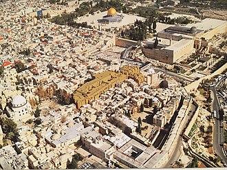 Yeshivat HaKotel - Yeshivat Hakotel building in reference to the Old City of Jerusalem