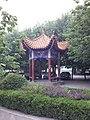 Yexian, Pingdingshan, Henan, China - panoramio.jpg
