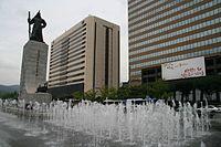 Yi Sun-sin statue and 12.23 Fountain.JPG