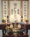 Yiguandao altar.png