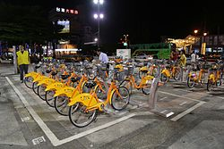 Youbike Station in Changhua 01.jpg