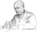 Yuan Shikai in 1913 art by Louis Sabattier (cropped).png