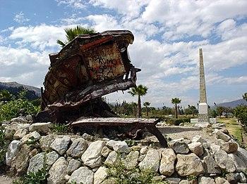 Yungay Août 2007 - Ruines 2.jpg