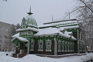 Yusefovich House.JPG