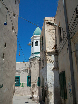 Qadiriyya - The Qadiriyya Zawiya (Sufi lodge) in the medina of Libya's capital, Tripoli