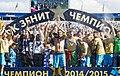 Zenit celebrating (13).jpg