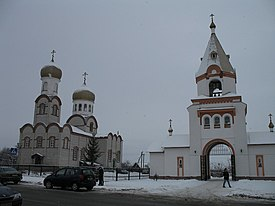 Zhlobin Orhodox Church-BY.jpg