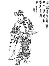 Zhuge Shang Qing portrait.jpg