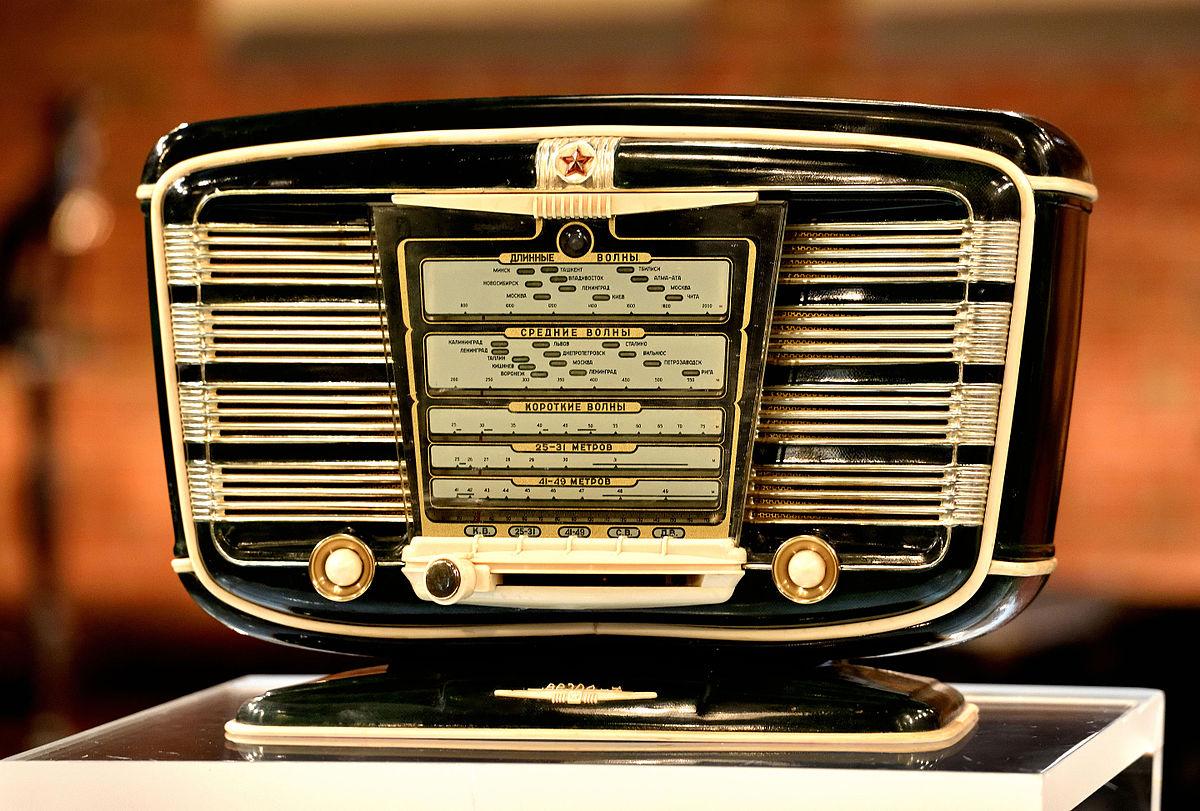 Radio-PR Schmuckbild