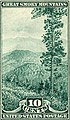 """GREAT SMOKY MOUNTAINS"" ""10 CENTS UNITED STATES POSTAGE"" (Great Smoky Mountains National Park) stamp detail, from- Society of Philatelic Americans 10c 1937 issue U.S. souvenir sheet (cropped).jpg"