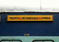 (12733-12734 Narayanadri -12703-12704 Falaknuma) Express 02.jpg