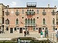 (Venice) Antonangelo and Marcantonio dei conti Cavanis birth house.jpg