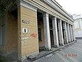 Админиситративное здание Революции, 9.jpg