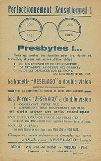 Бифокальные очки доктора Василия Веселаго (2).jpg