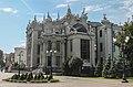 Будинок із химерами, в якому жив архітектор Городецький.jpg