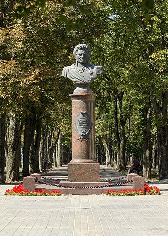 Памятник в Ставрополе